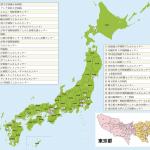 【一覧】日本全国のてんかんセンター(マップ付き)